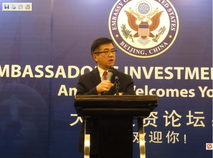 "The "" ambassador of the United States Investment Forum: welcome you! "" held in Beijing"