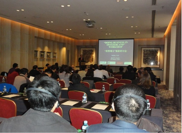 Doing Business In Switzerland seminar held in Beijing